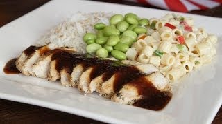 July 4th Pyrotechnic Plate Lunch - Chicken Teriyaki - Macaroni Salad Recipe