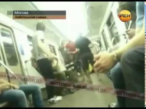 Секс в вагоне метро онлайн видео