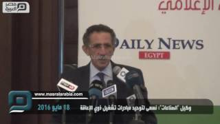 فيديو| طارق توفيق: مبادرات الشركات لخدمة ذوي الإعاقة لا تظهر نتائجها
