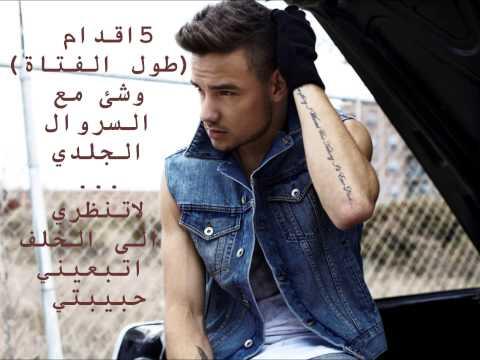 One Direction - Midnight Memories مترجم
