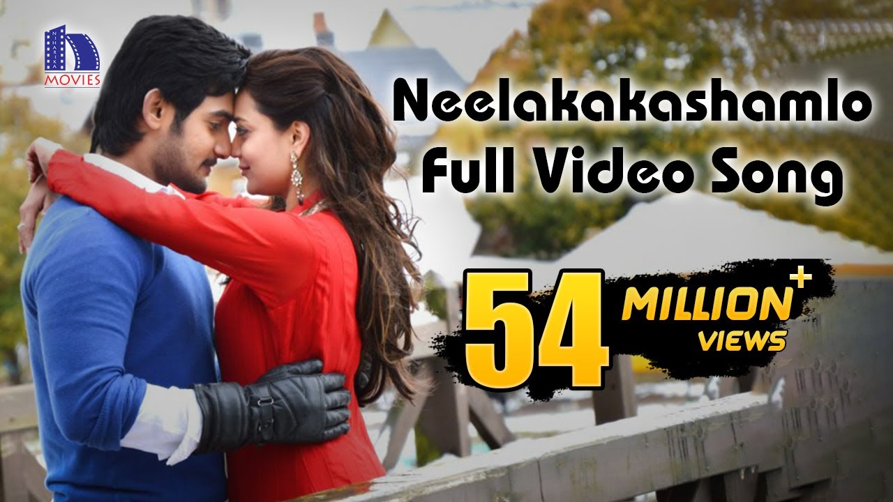 Telugu Movie Lyrics Neelakashamlo Song Lyrics - Sukumarudu