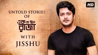 Untold Stories Of Ek Je Chhilo Raja (এক যে ছিল রাজা ) | Jisshu U Sengupta | SVF