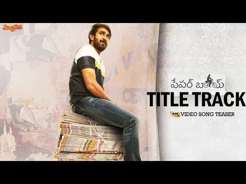Paper Boy Title Song HD Video | Paper Boy | Santosh Shoban, Riya Suman,| Bheems | Chandrabose