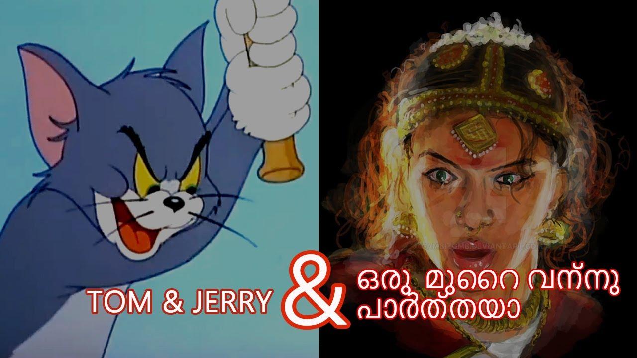 Download Tom and Jerry | Ft.oru murai vanthu parthaya ( instrumental) | manichitrathazhu |Mohanlal | Shobana