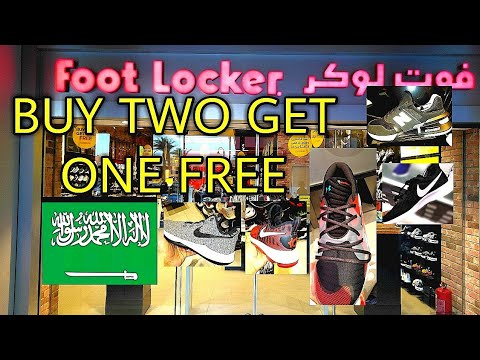 FOOT LOCKER SHOES RIYADH, SALE AT EXIT 8 QURDUBA PLAZA.