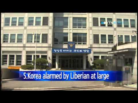 S.Korea alarmed by Liberian at large since entry / YTN