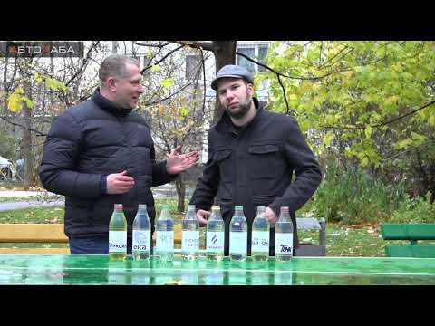 Тест бензин АИ95. ТНК, Роснефть, ЕКА, Лукойл, ФСВ, Тиса, Татнефть. Царицыно
