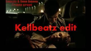Скачать Sokolow Daria Dubovik Группа крови Kellbeatz Edit