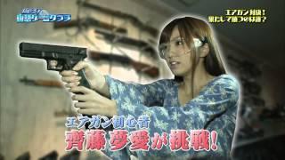 インパルス板倉が最新戦争ゲーム「バトルフィールド 4」に挑戦! そして...