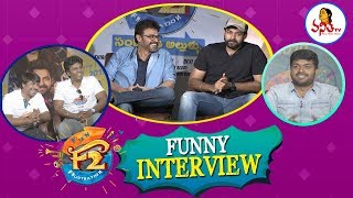F2 Movie Team Funny Interview | Venkatesh, Varun Tej | New Year Special | Vanitha TV