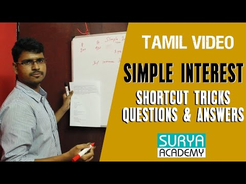 Simple Interest Shortcuts, Questions & Answers | Tamil Video | Banking IBPS PO | SSC | TNPSC Exam