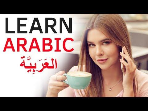 Learn Arabic While You Sleep 😴 Daily Life In Arabic 💤 Arabic Conversation (8 Hours)