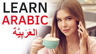 Learn Arabic While You Sleep 😴 Daily Life In Arabic 💤 Arabic Conversation (8 Hours)