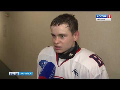 В Смоленске завершились финальные игры чемпионата по хоккею «Золотая шайба»