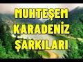 Muhteşem Karadeniz Şarkıları HD-2021 [KESİNTİSİZ] #karadeniz