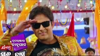 Actor Singer Superstar Babushan A Complete Package   Odia Film Industry   TCP Stars