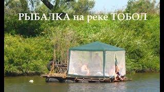 Як рибалити на річці Тобол. Повна версія