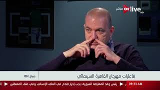 صباح ON - التحديات التي واجهت المخرج العالمي هاني أبو أسعد في فيلم