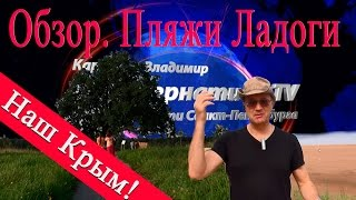 видео Рельеф ленинградской области