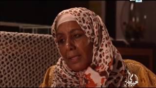قصة مؤثرة لمي نجمة وبا عبد القادر كاملة في