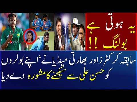 India Media talk Hasan Ali Bowling Performance