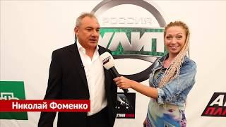 «Россия рулит!»— новое шоу наканалах «Авто Плюс» иНТВ | Новости сколёс №496