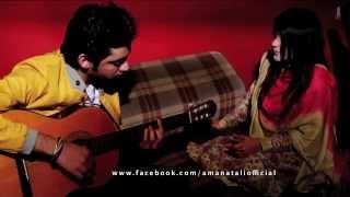 Naina Lage...Amanat Ali feat Maria Meer Full  HD  Song