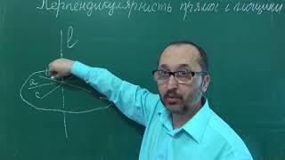 Тема 9 Урок 1 Перпендикулярність прямої і площини Означення - 10 клас