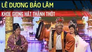 Dương Lâm khoe giọng hát 'vàng' trong Táo Quân 2018
