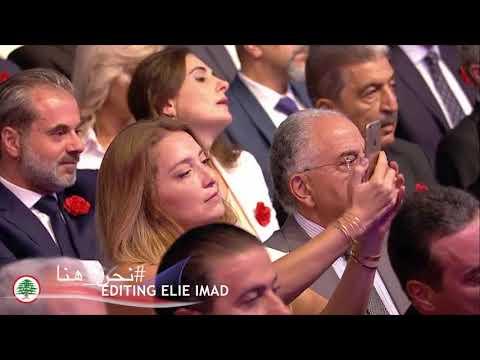 Dr Samir Geagea Martyrs 2017   الدكتور سمير جعجع في قداس الشهداء ٢٠١٧           #نحنـ هنا