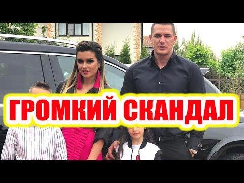 Дом 2 Новости и Слух - dom-