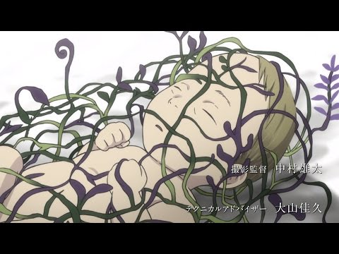 Trailer do filme Mushishi Zoku Shou: Suzu no Shizuku