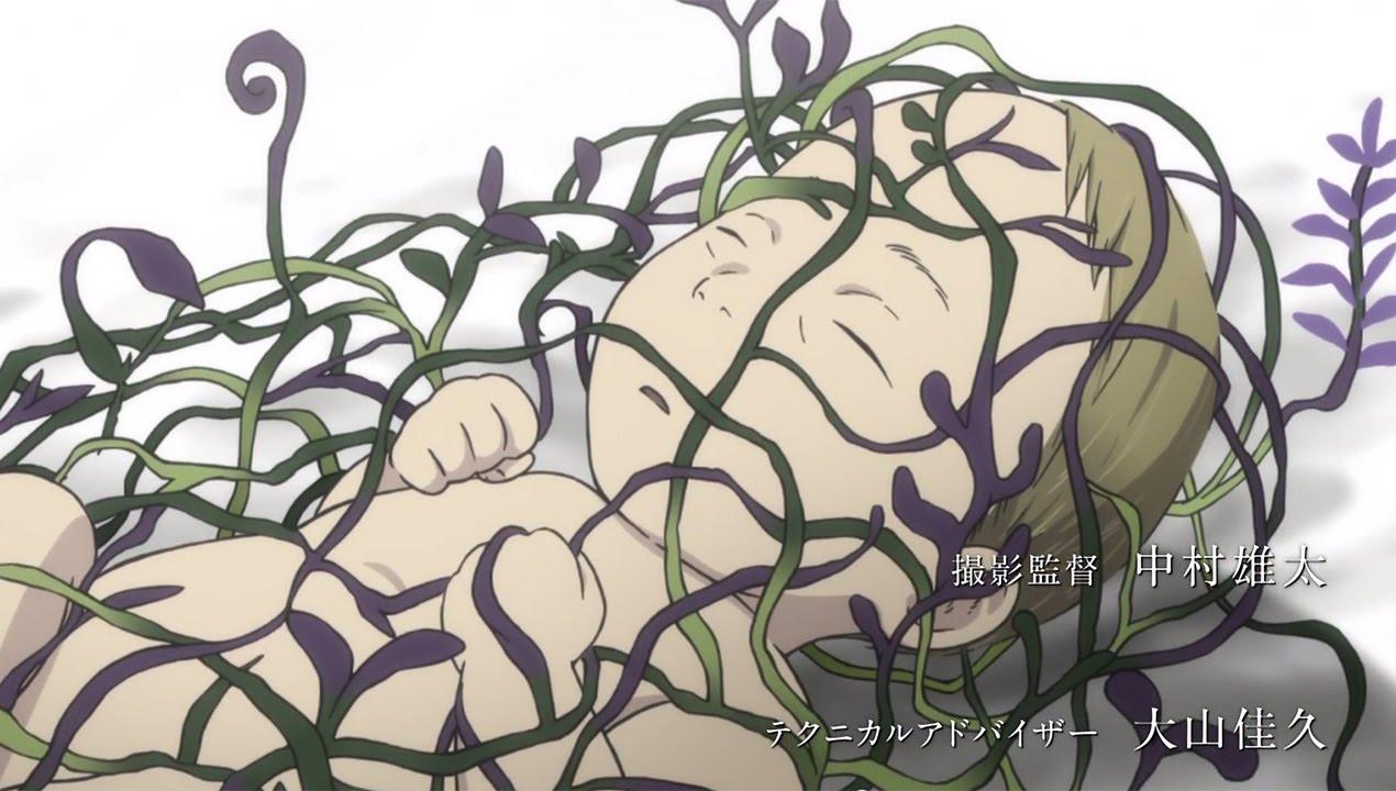 Mushishi: Zoku-Shou: Suzu no Shizuku