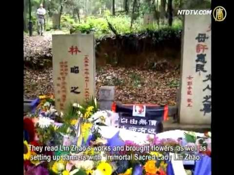 44 Anniversary of Lin Zhao's Death, Memorial Activities Allowed