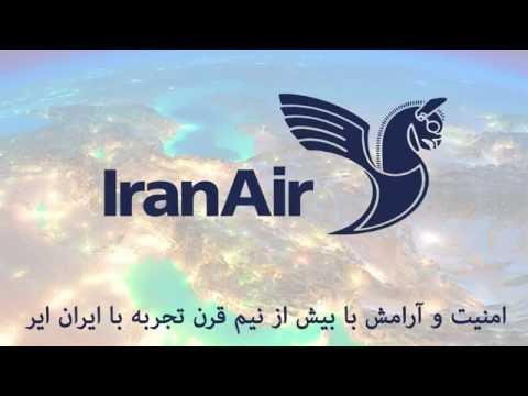Iran Air Scandinavia