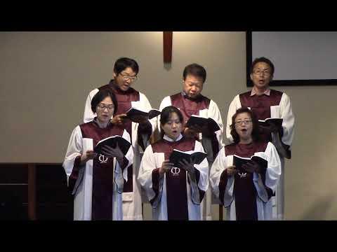 181007 예수로 나의 구주 삼고 Choir