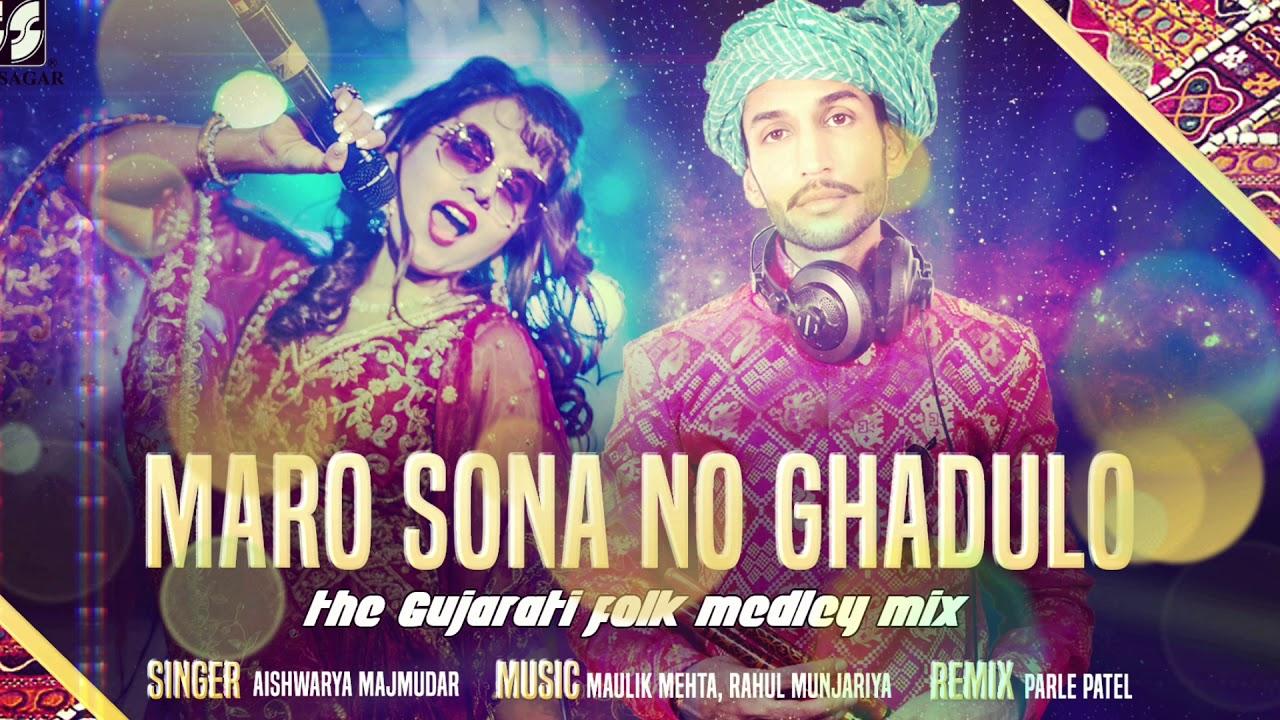 Download Maro Sona No Ghadulo - Gujarati Folk Medley Mix   Aishwarya Majmudar   Remix by: Parle Patel