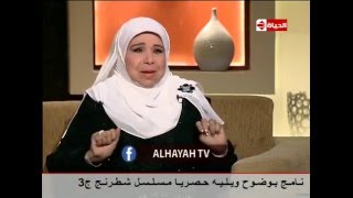 بالفيديو.. مديحة حمدي: «سلمت على أم كلثوم.. ومغسلتش إيدي طول اليوم»