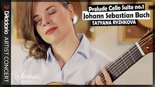 Tatyana Ryzhkova plays the Prelude from the 1st Cello Suite by J.S. Bach | D'Addario Artists Concert