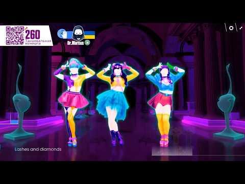 Just Dance Now - 7 Rings - Ariana Grande (Just Dance 2020)
