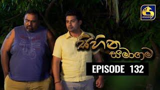 SIHINA SAMAGAMA Episode 132 ||''සිහින සමාගම'' || 02nd December 2020 Thumbnail