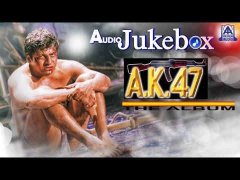AK47 I Kannada Film Audio Juke Box I Shivaraj Kumar, Chandini