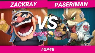 ウメブラJapanMajor2019 Top48 Winners : GW|zackray vs Paseriman / UMEBURA JapanMajor-スマブラSP | SmashlogTV
