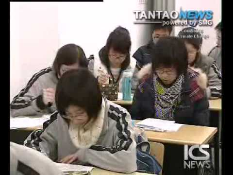 Shanghai Students Say Exercise Generates Real Power