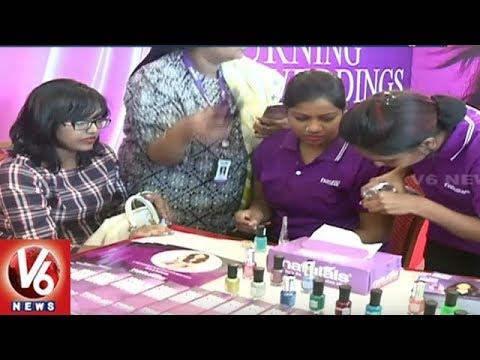 Beauty Trade Expo Grandly Commence At Jalavihar In Hyderabad | V6 News
