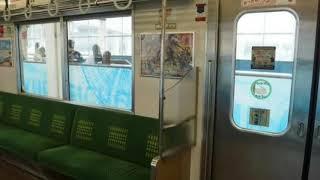 【立体音響】JR横浜線→町田 【外出自粛でもお出かけ】