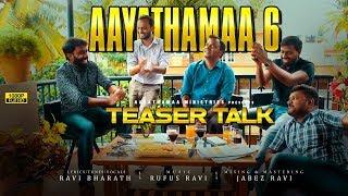 Aayathamaa 6 Release  :::  Should I buy ?