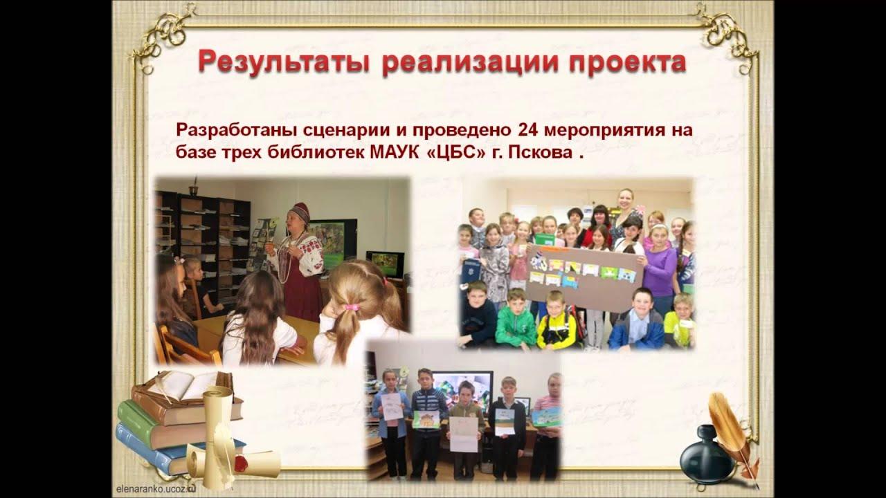 Видеопрезентация мой родной город красноярск