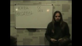 Андрей Ивашко. Древлесловенская буквица. Урок 4