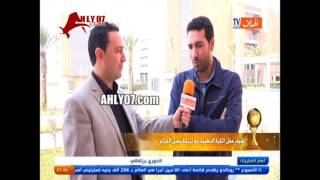 شاهد لقاء روعة لابو تريكة في تلفزيون جزائري